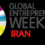 رویداد استارتاپی هفته جهانی کارآفرینی(بومینو صنایع و خدمات نوآور شهری)